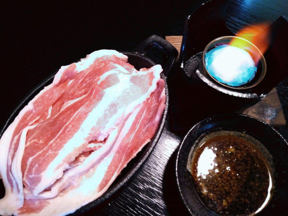 250g豚バラ生姜焼き定食